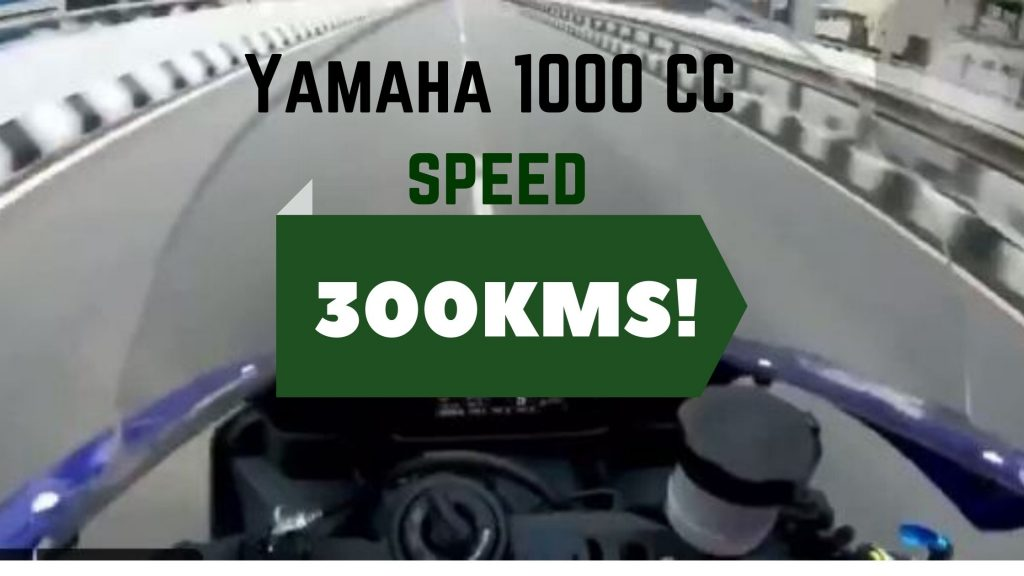 300Kms Per Hour