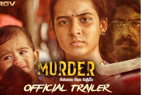 RGV Murder Trailer Movie Review